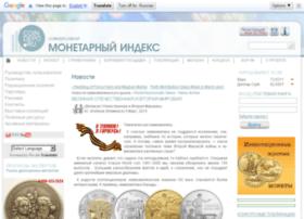 coindepo.ru