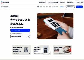 coiney.com