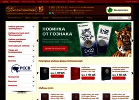 coins-mania.ru