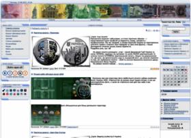 coins-ukraine.at.ua