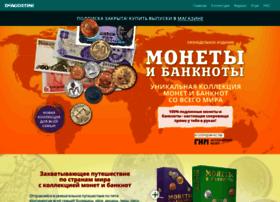 coins.deagostini.ru