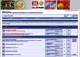 coinsitk.com