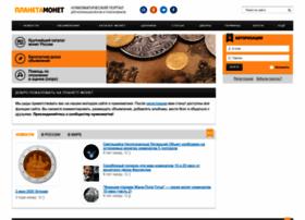 coinsplanet.ru