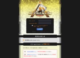coj-agentlabo.com