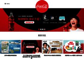 coke.com.tw