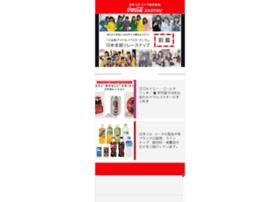 cokefamily.jp