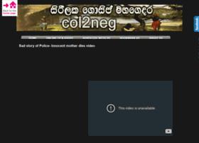 col2neg1.blogspot.ae