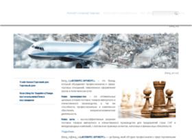 colbrok.com.ua