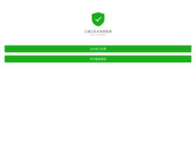 colchones2.com