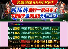 coldjung.com