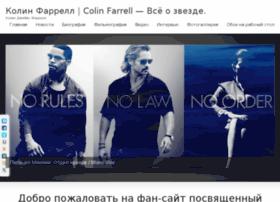 colin-farrell.net