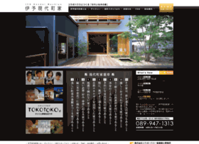 collabohouse.jp