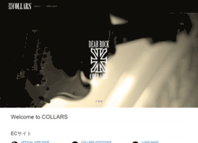 collars.jp