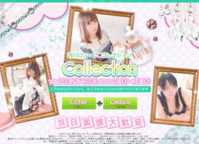 collection-nk.com