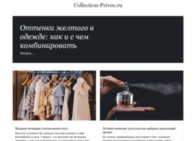 collection-privee.ru