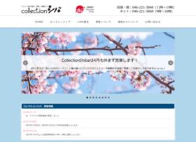 collection-shiba.co.jp