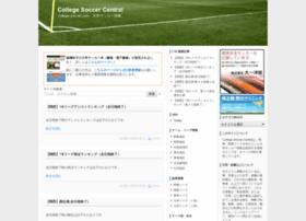 college-soccer.com