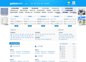 college.gaokao.com