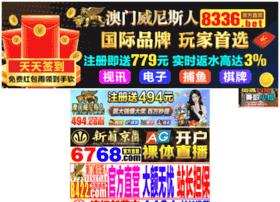 collegeraja.com