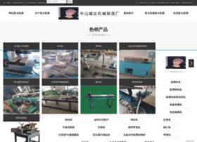 colombiasumusica.com