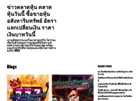 color-es.net
