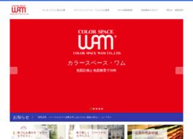 color-space-wam.co.jp