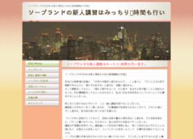 color-style.net