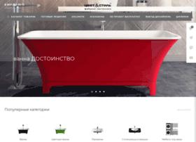 color-style.ru