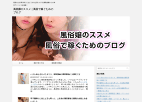 colorblog.jp