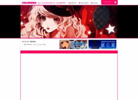 colorbox.vivian.jp