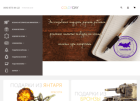 colorday.ru