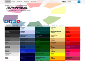 colordic.org