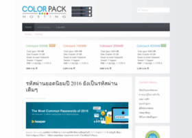 colorpack.net