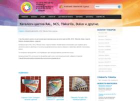 colorral.ru