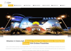 colorsmall.com