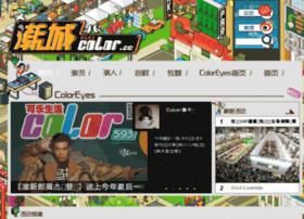 colorweekly.com