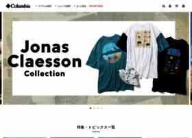 columbiasports.co.jp