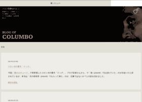 columbo.fact-web.com