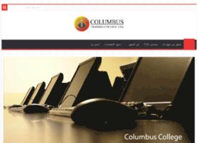 columbus-college.com