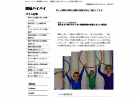 column.igia-tokyo.com