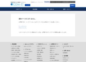 com-et.com