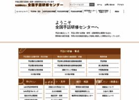 com-sagano.com
