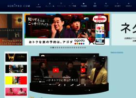 com.horipro.co.jp