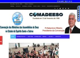 comadeeso.com.br