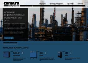 comaro-compressors.ru