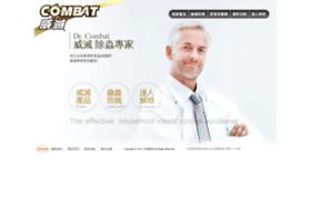 combat.com.tw