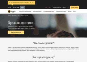 combellga.ru