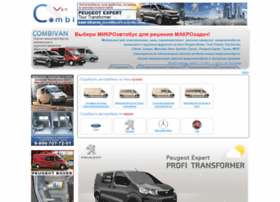 combi-van.ru