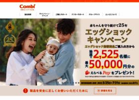 combi.co.jp