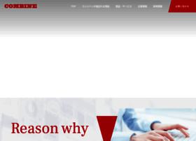 combine.co.jp